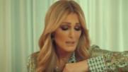 Защото се познавам! • Видео Премиера 2017 Natasa Theodoridou - Epidi Me Xero