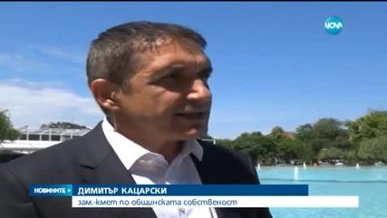 Община Пловдив вини почистваща фирма за дефектите на Пеещите фонтани