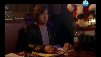 Осмо Чувство - Сезон 3 Епизод ? - Коледен епизод | Б Г Аудио