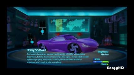 Cars 2 - Най-рядките коли в играта
