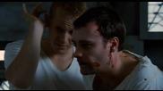 Кубът на страха - Бг Аудио ( Високо Качество ) Част 3 (1997)