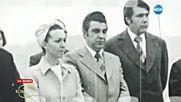 Секретарката на Людмила Живкова - 47 години вярност