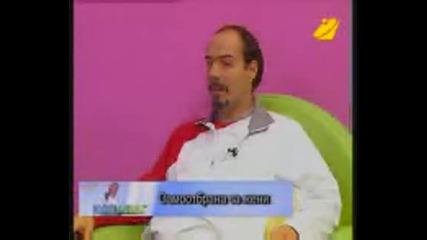 Вингтчун предаване в Евроком Пловдив