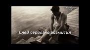 Приятелско участие - Алекос Зазопулос (превод)