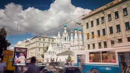 Москва Русия 22 стъпки в деня