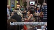 Без резултат завърши срещата за съдбата на държавната радио и телевизия ERT