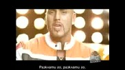 Massari - Be Easy s BGsub