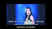 Превод Dragana Mirkovic - Luce Moje