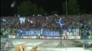 Сектор Б на Левски - Лудогорец (27.09.2014)
