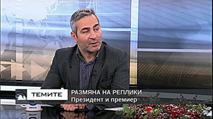 Контролът над главния прокурор - водещата политическа тема на седмицата
