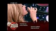 [ Н О В О ] Цветелина Янева - Давай, Разплачи ме [ Live ] Шоуто на Иван и Андрей