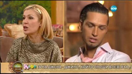 На кафе с датско момиче, което ще учи в България