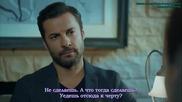 Войната на розите ~ Gullerin Savasi еп.59 Руски суб. Турция
