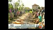 орк Орфеи във село Паталеница