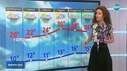 Прогноза за времето (15.05.2019 - централна емисия)