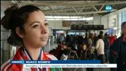 СПОРТНА ГОРДОСТ: Българка с 6 златни медала от Световното по бойни изкуства