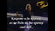 Def Leppard - Two Steps Behind + Превод
