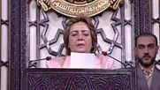 Syria: Parliament elects first female speaker