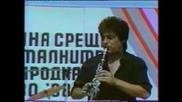Младен Малаков - Стамболово - 88