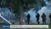 Един арестуван и няколко пострадали на протеста в Солун