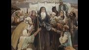 Бог с нами - Господи, пази българския православен народ и неговата родина, България!