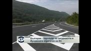 България ще си партнира с Германия по сигурността  в Дунавската стратегия