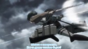 Attack on Titan Епизод 7 Bg Subs Високо Качество