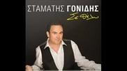 2010 Стаматис Гонидис - Този един [превод] Stamatis Gonidis Autos O enas