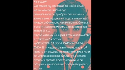 More than this - 13 епизод