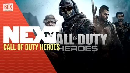 NEXTTV 023: Ревю: Call of Duty: Heroes