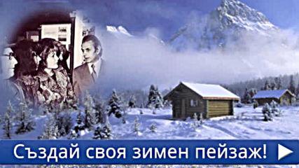 2 Tutmonda Amikeco per Esperanto kaj Facebook - redakcio Georgi Litov Sofio Bulgario.