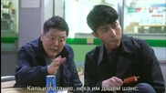 [бг субс] You're all surrounded / Обкръжени сте / Еп.2 част 2/2