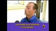 Господари На Ефира Пиян Шофьор