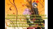 Shugo Chara fic - Amutada or Amuto - Part 5