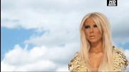 New* E X C L U S I V E! Андреа & Галена - Страст на кристали ( Официално Видео ) [ H D ] Crystalq