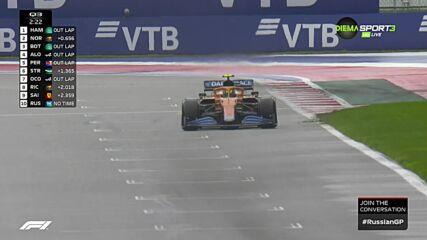 Ландо Норис с първи полпозишън в кариерата за Гран При на Русия