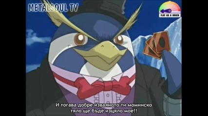 Yu-gi-oh The Abridged Series - 49 Еп. - Бг