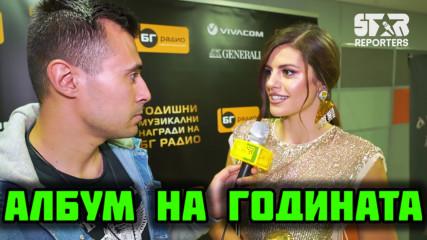 Михаела Филева: Не сме далече от световно ниво!