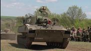 Българската Армия - Тренировка на Артилерията