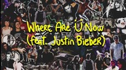 Разбива!! Skrillex & Diplo - Where Are You Now ft. Justin Bieber