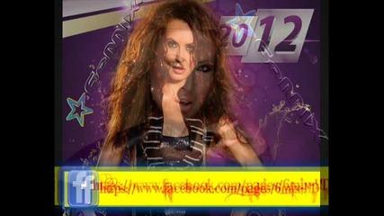 Pop Folk mix Cd Rip {6@mix} 2012