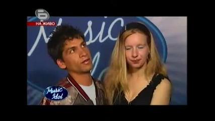 Мустафа и Маги ще се женят ! :d
