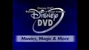 Отваряне На Разбивачът Ралф От 2012 На Дисни 2013 Dvd Rip