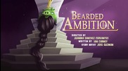 Angry Birds Toons - S02e17 - Bearded Ambition