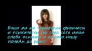 ... Som3body t0 Lov3 ... s01ep01