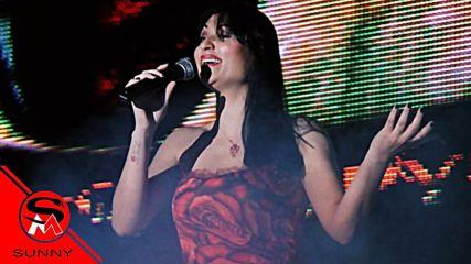 Софи Маринова - Земен рай