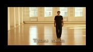 Български Фолклор - Трите пъти ( урок )