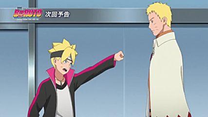 Boruto: Naruto Next Generations - Епизод 51 Preview