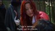 Faith (2012) E02 2/2