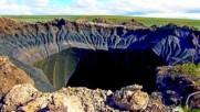 Врата към подземния свят